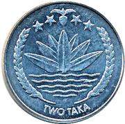 2 Taka – obverse