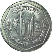 1 Taka (FAO) -  reverse