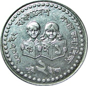 2 Taka ( United Nations Literacy Decade) -  reverse