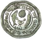 50 Poisha (FAO) – reverse