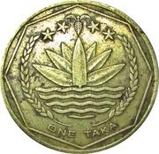 1 Taka (FAO) -  obverse