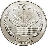 1 Taka -  obverse