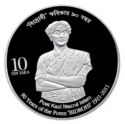 Bangladesh 3 Note Set: 2 to 10 Taka - p52 53a /& 54a UNC 2011//2012