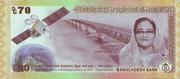 70 Taka - Developing Bangladesh – reverse