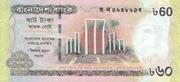 60 Taka commemorative note – obverse