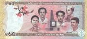 60 Taka commemorative note – reverse