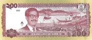 200 Taka Commemorative Note – reverse