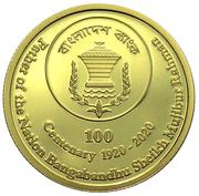 100 Taka – reverse