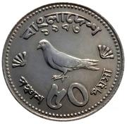 50 Poisha – reverse