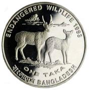 1 Taka (Endangered Wildlife) – reverse