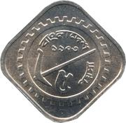 5 Poisha – reverse