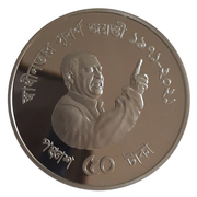 50 Taka (50 Years of Independence) – obverse