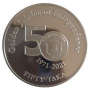 50 Taka (50 Years of Independence) – reverse