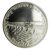 20 Taka (Jamuna Bridge) – reverse