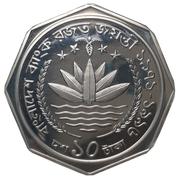10 Taka (Bank of Bangladesh) – obverse