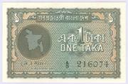 1 Taka – obverse