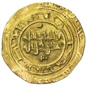 Dinar - Anonymous (Emigration to North Africa in the XI century) – obverse
