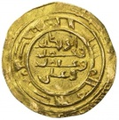 Dinar - Anonymous (Emigration to North Africa in the XI century) – reverse