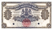 20 Dollars (Barclays Bank) – obverse