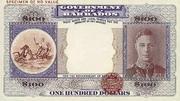 100 Dollars - George VI – obverse