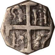 """1 Real """"Chipi-Chipi"""" (Caujaral - Necessity coinage) – reverse"""