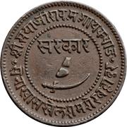 1 Paisa - Sayaji Rao III -  obverse