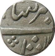 ½ Rupee - Muhammad Akbar II [Ganpat Rao] -  obverse