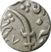 ½ Rupee - Muhammad Akbar II [Ganpat Rao] -  reverse