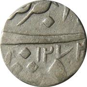 ½ Rupee - Muhammad Akbar II [Khande Rao] -  obverse