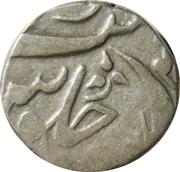½ Rupee - Muhammad Akbar II [Khande Rao] -  reverse
