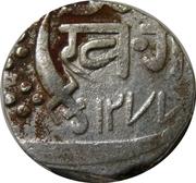 1 Rupee -  Khande Rao -  reverse