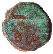 1 Paisa - Ganpat Rao (AH1264-1273 / 1847-1856AD) – obverse