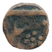 ½ Paisa - Malhar Rao (AH1287-1292 / 1870-1875AD) – obverse