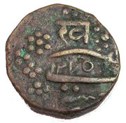 ½ Paisa - Khande Rao – reverse