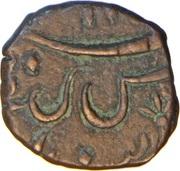 1 Paisa - Sayaji Rao II (Amreli mint) – reverse