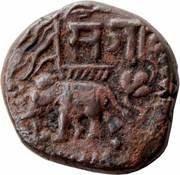 1 Paisa - Sayaji Rao II – obverse