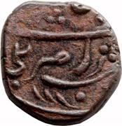 1 Paisa - Sayaji Rao II – reverse