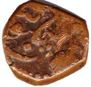 1 Paisa - Akbar Shah II [Ganpat Rao] – obverse