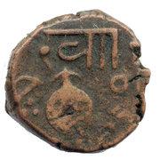 1 Paisa - Khande Rao – reverse