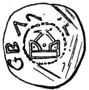 Denar - Adalbero II – reverse