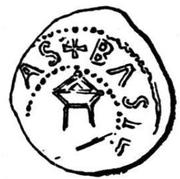 Denar - Adalrich II – obverse