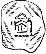Denar - Rudolf IV von Homburg – reverse