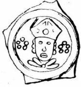 1 Pfennig - Gerhard von Vuippens – obverse