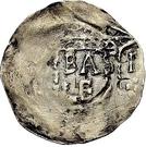 1 Pfennig - Adalbero II. – reverse