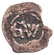 1 Pfennig - Ernst I & Wilhelm III (Munich) – reverse