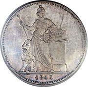 2 Thaler / 3½ Gulden - Maximilian II (New Constitution) – reverse