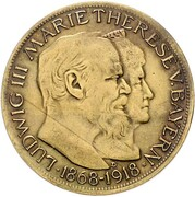 3 Mark - Ludwig III (Golden Wedding Anniversary - Pattern) – obverse