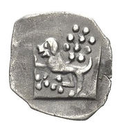 1 Pfennig - Heinrich IV. der Reiche (Ötting) – obverse