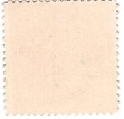 10 Pfennig (Hofheim in Mainfranken; Bezirks-Sparkasse) – reverse