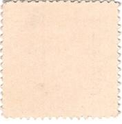 20 Pfennig (Hofheim in Mainfranken; Bezirks-Sparkasse) – reverse